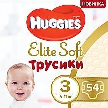 Духи, Парфюмерия, косметика Трусики-подгузники Elite Soft Pants M, размер 3 (6-11кг), 54шт - Huggies