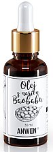 Духи, Парфюмерия, косметика Косметическое масло из семян баобаба - Anwen Baobab Seed Oil