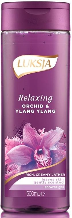 Гель для душа - Luksja Relaxing Orchid & Ylang Ylang Shower Gel