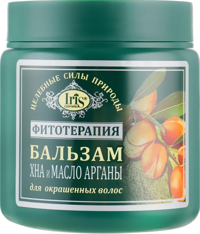 """Бальзам для окрашенных волос """"Хна и масло Арганы"""" - Iris Cosmetic"""