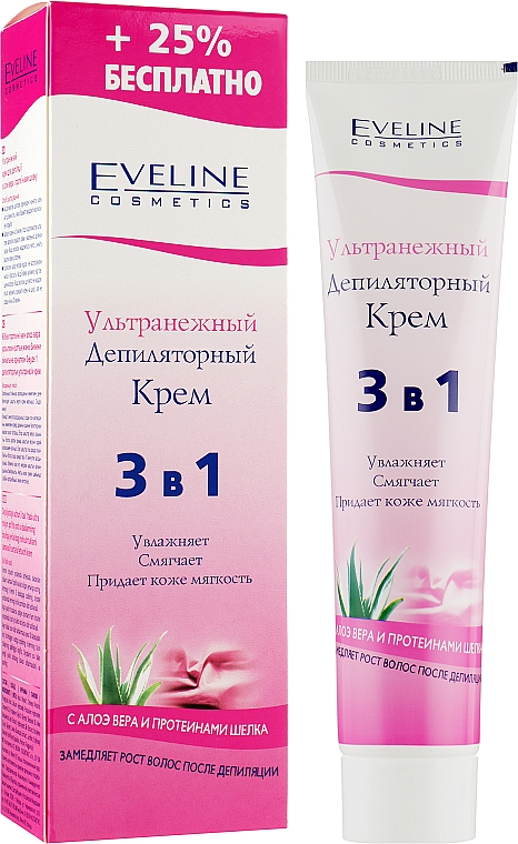 Ультранежный крем для депиляции чувствительных мест - Eveline Cosmetics