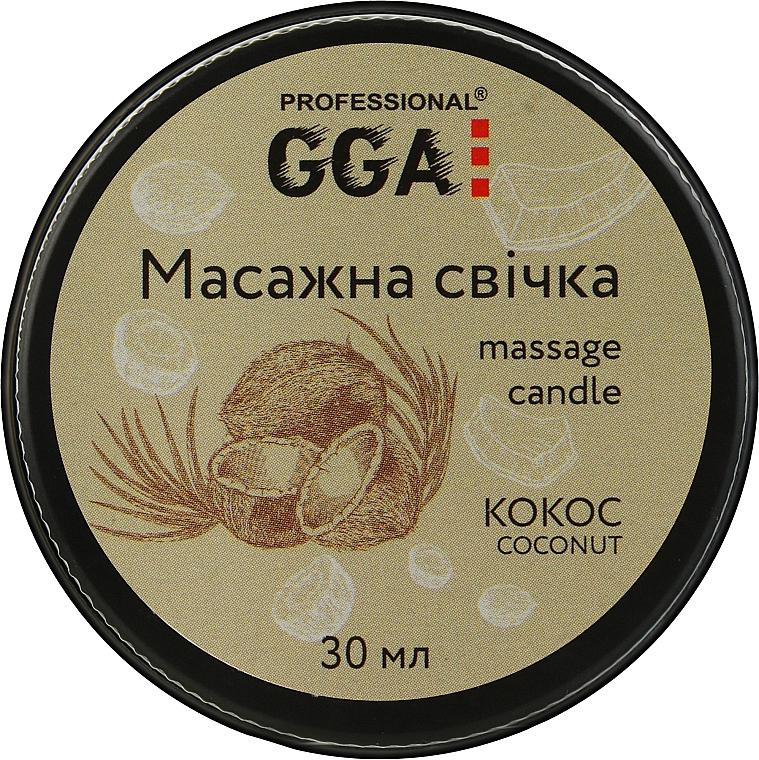 """Массажная свеча """"Кокос"""" - GGA Professional Massage Candle"""