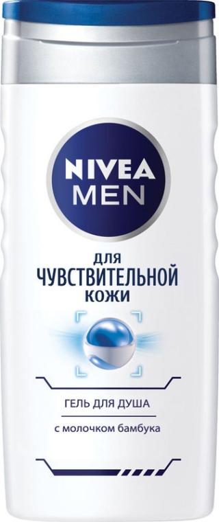 """Гель для душа """"Для чувствительной кожи"""" - Nivea Men Sensitive Shower Gel"""