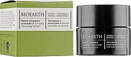 Парфумерія, косметика Очищувальне масло для обличчя - Bioearth Avocado Cleansing Butter