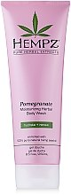 "Духи, Парфюмерия, косметика Гель для душа ""Гранат"" - Hempz Pomegranate Moisturizing Herbal Body Wash"