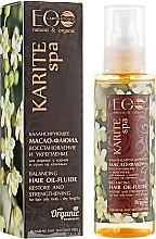 "Духи, Парфюмерия, косметика Масло-флюид ""Для восстановления сухих кончиков волос"" - ECO Laboratorie Karite Spa"