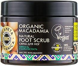 Духи, Парфюмерия, косметика Скраб для ног - Planeta Organica Organic Macadamia Foot Scrub