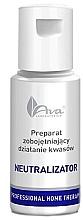 Духи, Парфюмерия, косметика Нейтрализатор - AVA Professional Home Therapy Neutralizator
