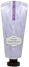 Духи, Парфюмерия, косметика Крем для рук с мускусом - Welcos Around Me Happiness Hand Cream Musk