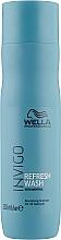 Духи, Парфюмерия, косметика Охлаждающий шампунь - Wella Professionals Invigo Balance Refresh Wash Revitalizing Shampoo