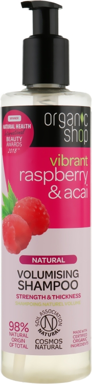 Шампунь для волос - Organic Shop Raspberry & Acai Volumising Shampoo