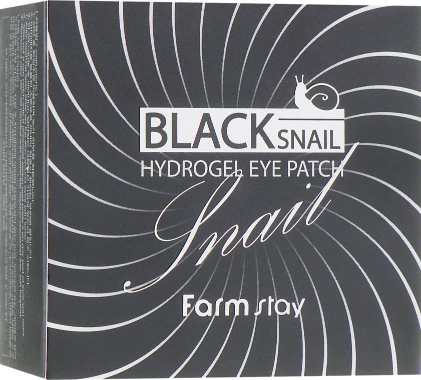 Гидрогелевые патчи для глаз с муцином черной улитки - FarmStay Black Snail Hydrogel Eye Patch