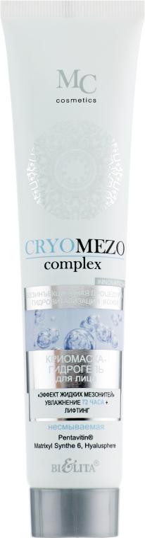 """Криомаска-гидрогель для лица """"Эффект жидких Мезонитей"""" - Bielita Cryomezo Complex"""