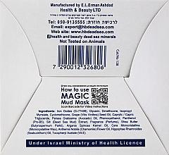 Мінеральна грязева маска - Health and Beauty Magic Mud Mask — фото N3