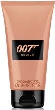 Духи, Парфюмерия, косметика James Bond 007 For Women - Лосьон для тела