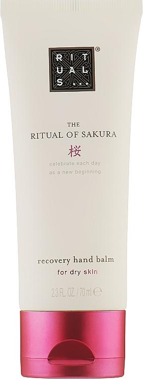 Восстанавливающий бальзам для рук с ароматом рисового молока и вишни - Rituals The Ritual of Sakura Recovery Hand Balm