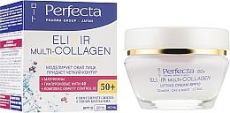 """Духи, Парфюмерия, косметика Крем-лифтинг """"Моделирует овал лица придает четкий контур"""" - Perfecta Pharma Group Japan Elixir Multi-collagen 50+"""