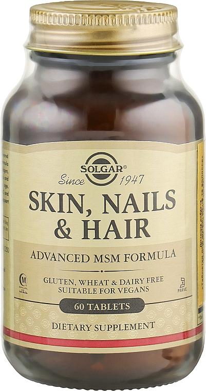 """Комплекс """"Кожа, волосы, ногти"""" - Solgar Solgar Skin Nails And Hair Formula"""