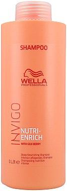 Шампунь с ягодами годжи, питательный - Wella Professionals Invigo Nutri-Enrich Deep Nourishing Shampoo — фото N2