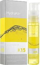 Духи, Парфюмерия, косметика Аргановое масло - Erayba HydraKer K15 Argan Mystic Oil