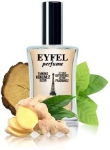 Духи, Парфюмерия, косметика Eyfel Perfume 212 men E-25 - Туалетная вода