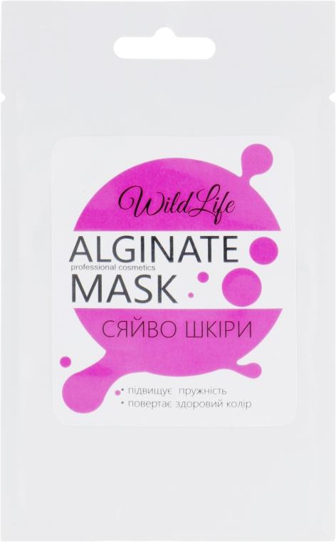 """Альгинатная маска """"Сияние кожи"""" - WildLife"""