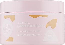 Духи, Парфюмерия, косметика Укрепляющее масло для тела - BodyBoom Firming Body Butter
