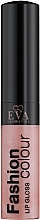 Духи, Парфюмерия, косметика Блеск для губ - Eva Cosmetics Fashion Colour Lip Gloss