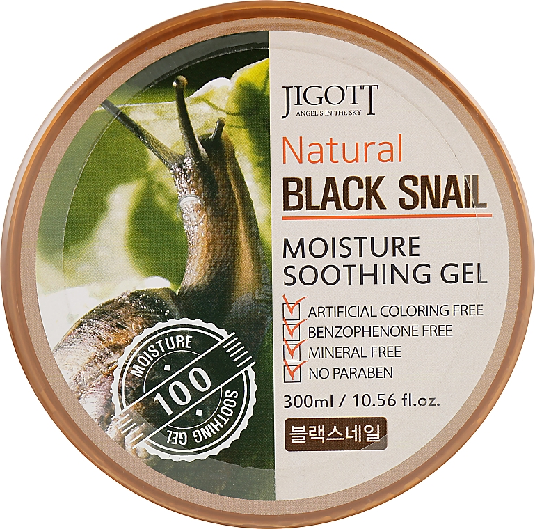 Гель для лица и тела с экстрактом муцина черной улитки - Jigott Natural Black Snail Moisture Soothing Gel