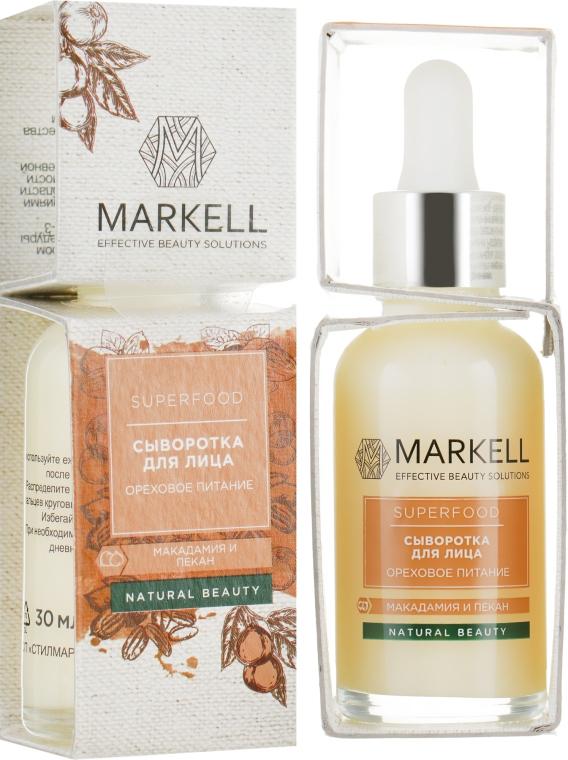 """Сыворотка для лица """"Ореховое питание"""" - Markell Cosmetics Superfood"""
