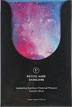 """Духи, Парфюмерия, косметика Угольная маска для лица """"Успокаивающая"""" - Petite Amie Hydrating Bamboo Charcoal Masque, Cosmic Blue"""
