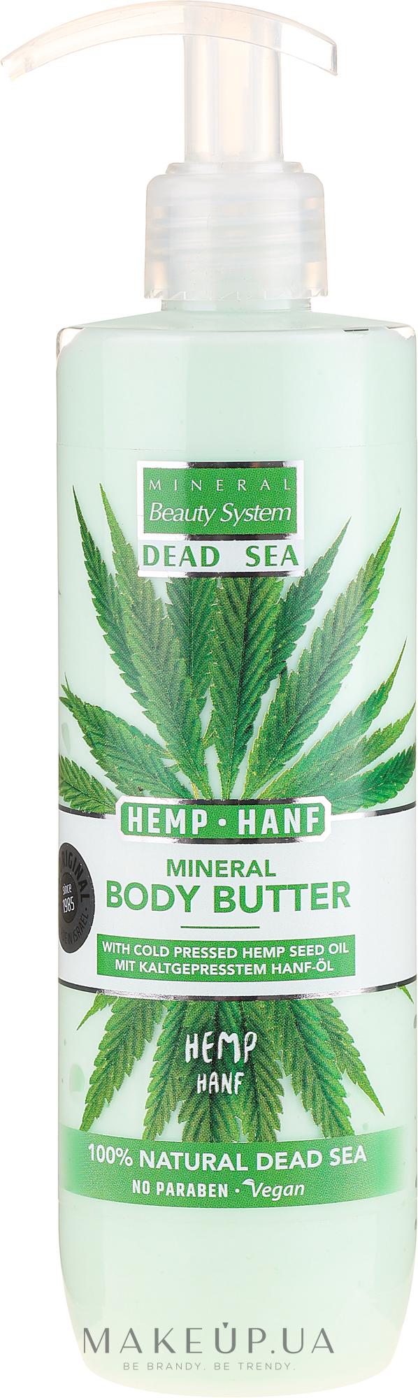 Конопляное масло для тела с минералами Мёртвого моря - Mineral Beauty System Dead Sea Minerals & Cold Pressed Hemp Oil Body Butter — фото 300ml