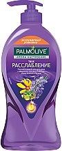 Парфумерія, косметика Гель для душу - Palmolive Aroma Sensations So Relaxed Shower Gel