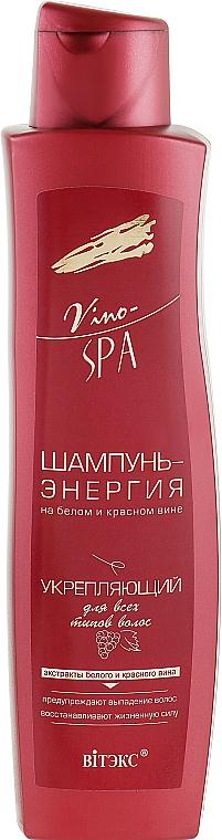 Шампунь-энергия на белом и красном вине укрепление для всех типов волос - Витэкс Vino-SPA