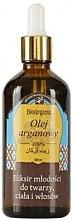 Духи, Парфюмерия, косметика Аргановое масло - BioArgania Bio Argan Oil