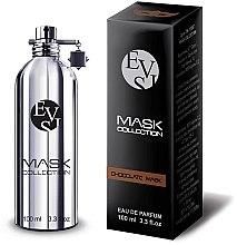 Духи, Парфюмерия, косметика Evis Chocolate Mask - Парфюмированная вода