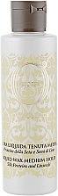 Духи, Парфюмерия, косметика Воск-флюид средней фиксации - Barex Italiana Liquid Wax Medium Hold