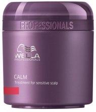 Духи, Парфюмерия, косметика Маска для чувствительной кожи головы - Wella Professionals Calm Treatment For Sensitive Scalp