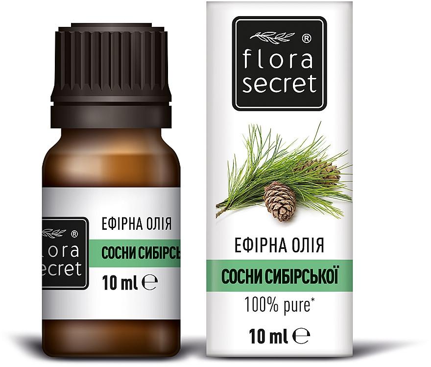 Масло эфирное сосны сибирской - Flora Secret
