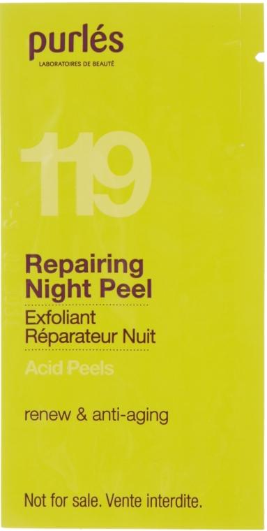 Реконструирующий ночной пилинг для восстановления и молодости - Purles Repairing Night Peel (пробник)