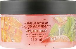 """Духи, Парфюмерия, косметика Масляно-солевой скраб для тела увлажняющий """"Масло арганы & сочное манго"""" - Energy of Vitamins"""