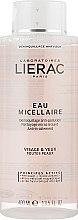 Духи, Парфюмерия, косметика Мицеллярная вода - Lierac Cleansing Micellar Water