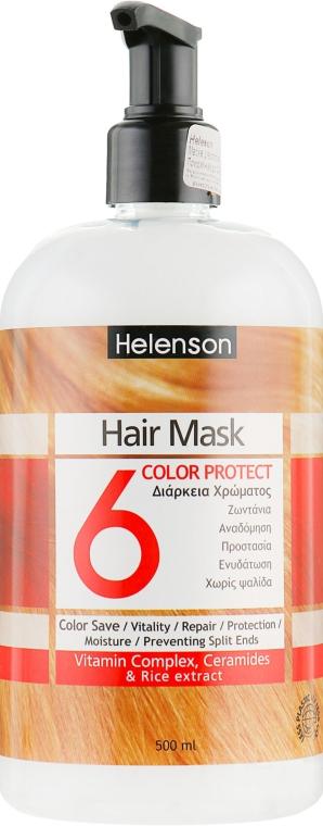 Маска для окрашенных или мелированных волос - Mediterraneum Helenson Hair Mask Color Protect 6