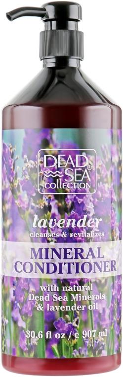 Кондиционер с минералами Мертвого моря и маслом лаванды - Dead Sea Collection Lavender Mineral Conditioner