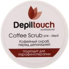 Духи, Парфюмерия, косметика Кофейный скраб перед депиляцией - Depiltouch Professional Coffe Scrub