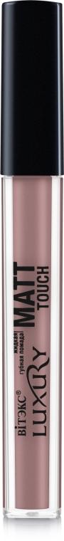 Жидкая матовая помада с пудровым эффектом - Витэкс Luxury Matt Touch