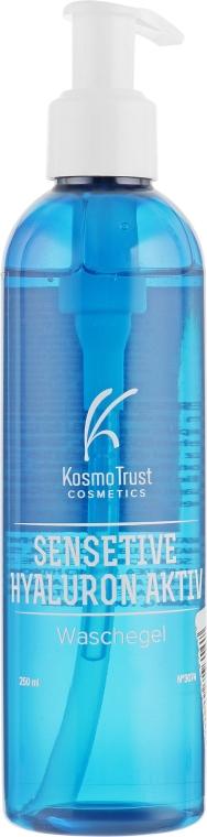 Гель для умывания с гиалуроновой кислотой - KosmoTrust Cosmetics Sensetive Hyaluron Aktiv Waschegel