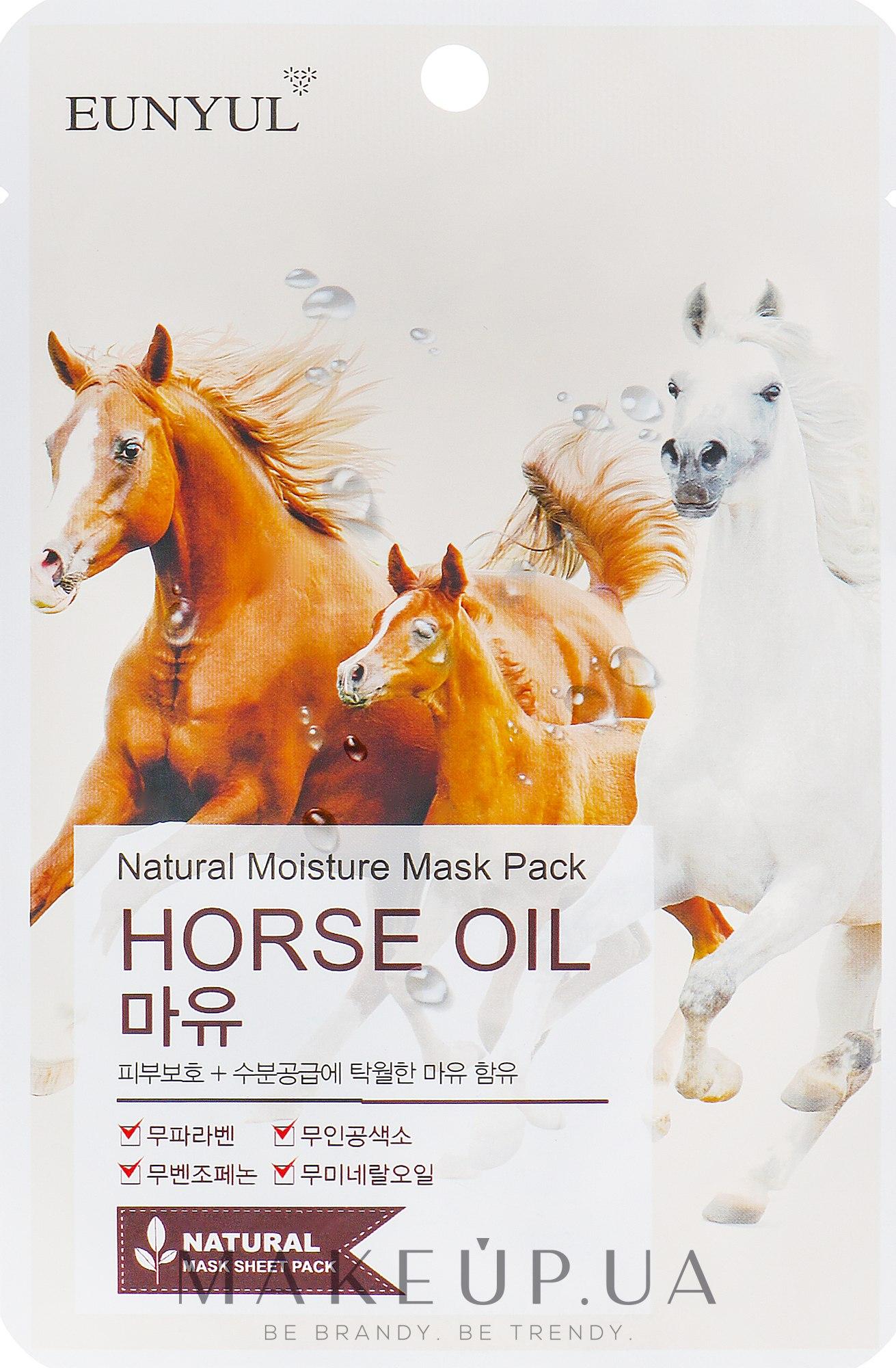 Маска с лошадиным маслом - Eunyul Horse Oil Mask Pack — фото 25ml