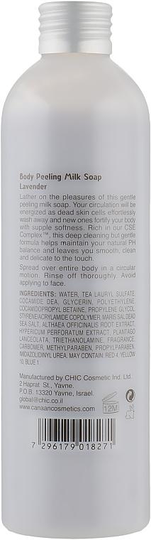 Молочне мило-пілінг для тіла - Canaan Minerals & Herbs Body Peeling Milk Soap Lavender — фото N2