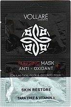 Духи, Парфюмерия, косметика Ночная маска для лица регенерирующая - Vollare Anti-Oxidant Sleeping Mask